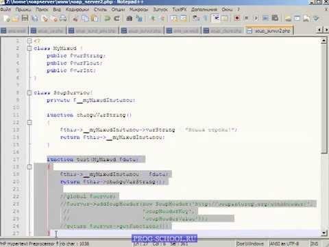 XML веб-сервисы. SOAP
