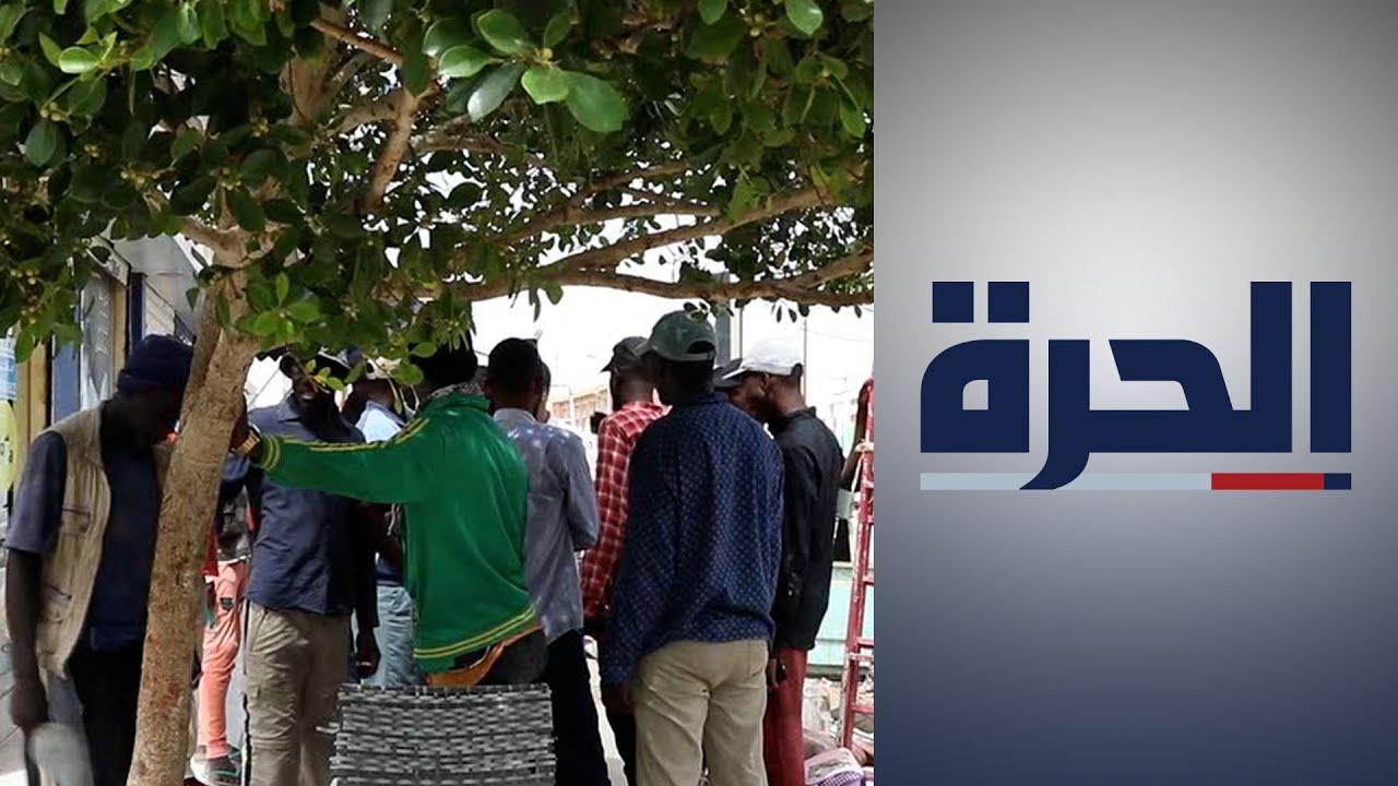 الحكومة الموريتانية تقر مرسوما يمنع العمال الأجانب من ممارسة بعض المهن  - 03:53-2021 / 9 / 18
