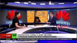 Huawei fiasco: how it began