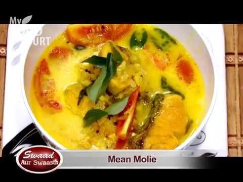 Meen Moilee – Swaad aur Swaasth -Healthy Cooking