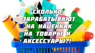 Владислав Коган и Евгения Дашевски — владельцы цветочного магазина