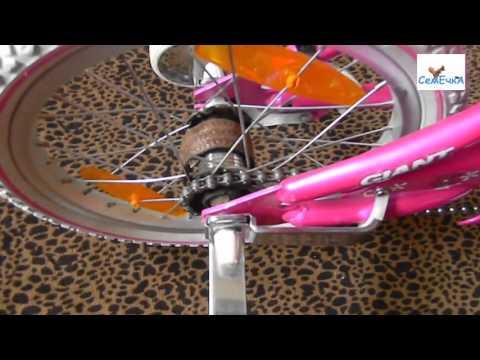 Гиант Паддин 16 – отзыв про велосипед для девочек, после 4 лет использования