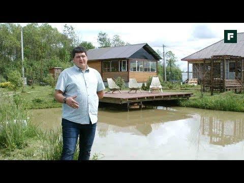 видео: Приусадебное хозяйство: птицеводство, пруд с рыбами, домашний сыр // forumhouse
