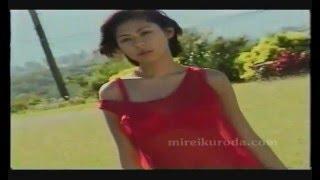 http://www.mireikuroda.com/ '90s gravure idol Mirei Kuroda in Versi...