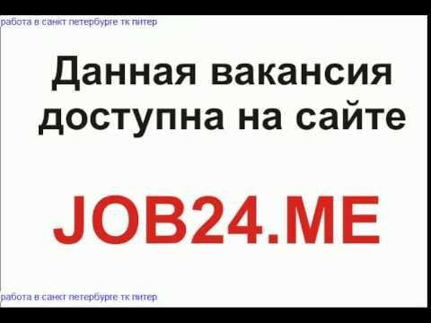 работа в оренбурге новые вакансии свежие