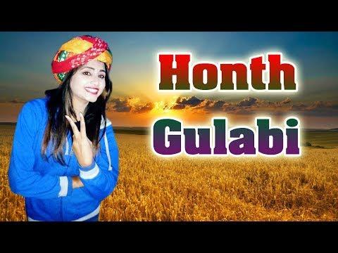 Honth Gulabi  - Jaji King  || Pooja Punjaban || New D J Song 2019 || New Haryanvi Song