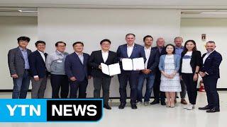 GM 군산공장 인수한 명신, 2021년부터 전기차 5만대 생산 / YTN