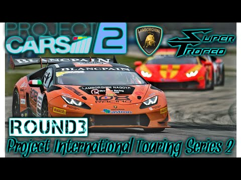 Project International Touring Series Lamborghini Super Trofeo Round 3 Long Beach : Project Cars 2