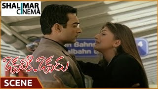 Okariki Okaru Movie || Sri Ram & Aarti Chhabria Emotional Climax Scene || Shalimarcinema