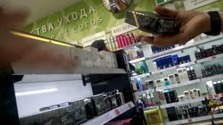 видео Trussardi, оригинальная парфюмерия Труссарди, духи, мужская и женская туалетная вода Trussardi, отзывы. Купить парфюмерию Труссарди по выгодным ценам в интернет-магазине Альфа-Парфюм