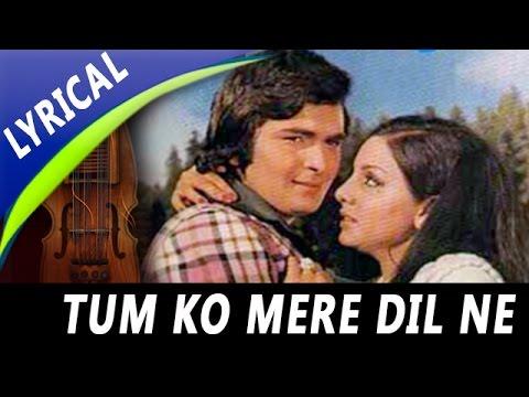 Tumko Mere Dil Ne Pukara Hai | Shailendra Singh, Kanchan | Rafoo Chakkar Songs | Neetu, Rishi Kapoor
