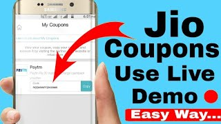 how to use jio coupon code | Live DEMO | Use  Jio Cashback Offer Coupon Code| DK 4 you Technical