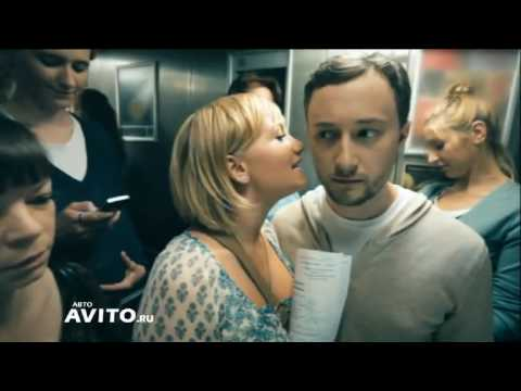 информация: музыка с рекламы авито тумбой Акватон