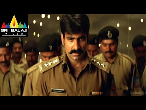 Vikramarkudu Movie Vikram Rathod and Bavuji Scene | Ravi Teja, Anushka, Ajay | Sri Balaji Video