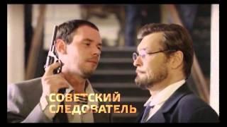 """""""Господа-товарищи"""" на 9 канале"""