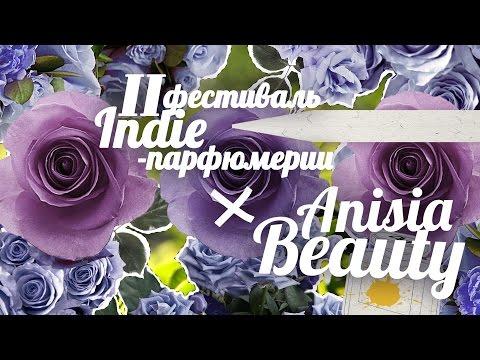 Елена Майоркина - Sūrya Namaskāra (зеленый чай, одеколон) | Anisia Beautyиз YouTube · С высокой четкостью · Длительность: 3 мин16 с  · Просмотров: 559 · отправлено: 22.01.2017 · кем отправлено: Anisia