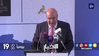 الأردن يدعو رجال الأعمال في دول الخليج للاستثمار في الأردن - (28-9-2017)