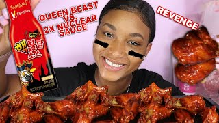 REVENGE OF THE 2X NUCLEAR SPICY CHICKEN WINGS CHALLENGE MUKBANG 먹방 | QUEEN BEAST