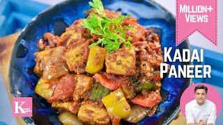 Kadai Paneer | Kunal Kapur Recipes | Indian Curry Recipes