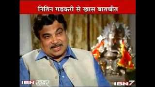Nitin Gadkari interview by Rajdeep Sardesai - IBNKhabar