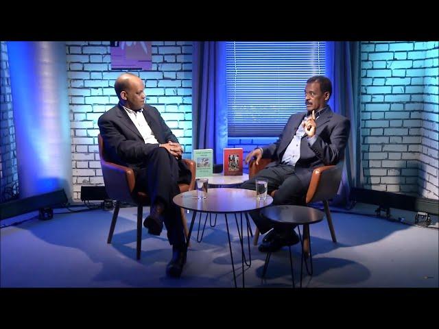 #Eritrea I The role of Isayas Afwerki I  Interview with Yemane Teklegergish P2 I ቃለማሕተ ምስ ኣቶ ተ/ለገርጊሽ