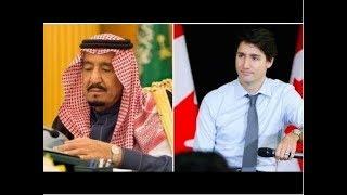 السعودية تؤدب كندا.. لماذا؟ thumbnail