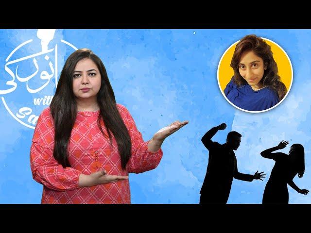 Women Safe In Pakitan? Not Anymore