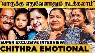 ஒரு குழந்தைய எடுத்துட்டு நூறு பசங்கள குடுத்துட்டான் - Singer Chithras Emotional Interview YouTube Videos