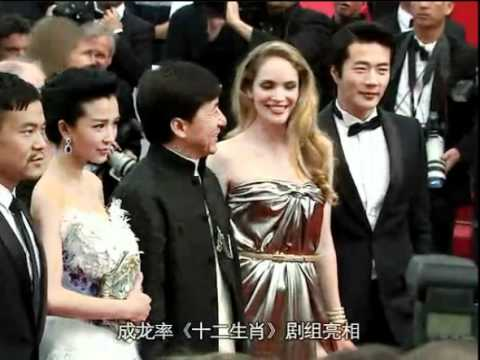 Jackie Chan and Chinese Zodiac cast arriving on the red carpet at the Cannes Film Festival