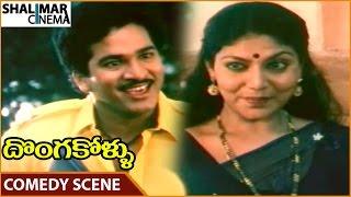 Donga Kollu Movie    Rajendra Prasad & Vijaya Superb Comedy Scene    Sumalatha    Shalimarcinema
