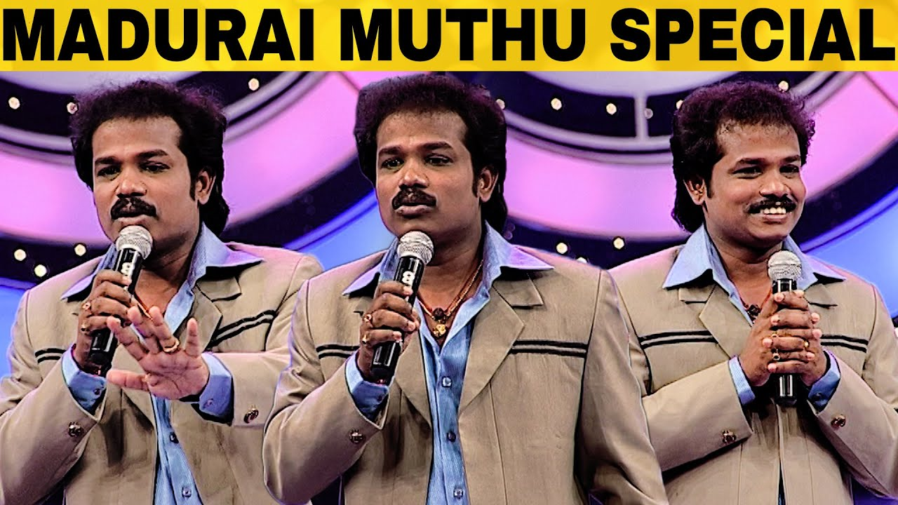 Download Madurai Muthu Comedy Collection   Episode 52   Solo Performance   Asatha Povathu Yaru   மதுரை முத்து