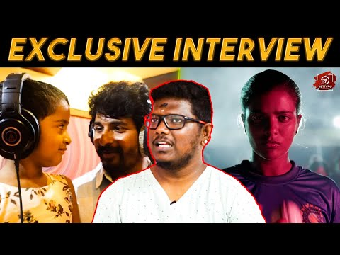 Sivakarthikeyan Favorite – Exclusive Interview With Lyricist GKB