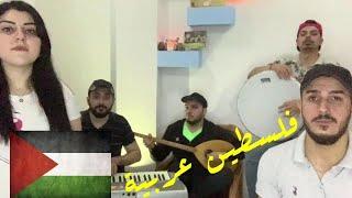 فلسطين عربية - فرقة تكّات