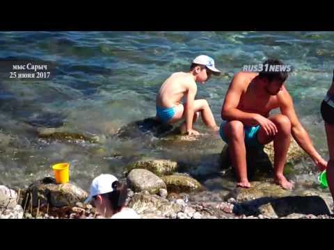 Пляжи Крыма 2017