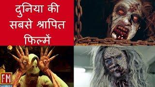 "5 Most Cursed Movies Ever Created !!! (HINDI/URDU) - ""✪ Fact Matrix ✪"""