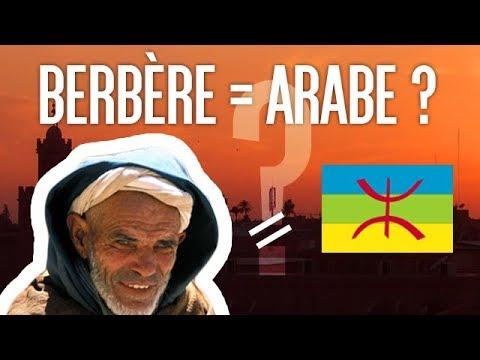 BERBÈRE = ARABE ? QUELLE DIFFÉRENCE ?