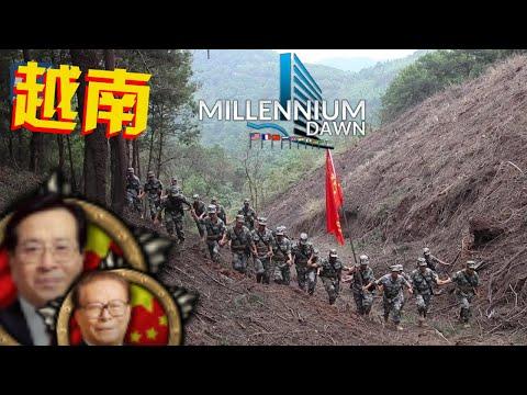 和谐社会 |10| Settling An Old, Old, Score  - HOI4 Millennium Dawn China