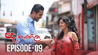 Sanda Hangila | Episode 09 - (2018-12-14) | ITN Thumbnail