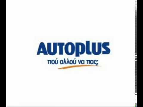 AUTOPLUS - ΑΞΕΣΟΥΑΡ ΑΥΤΟΚΙΝΗΤΩΝ