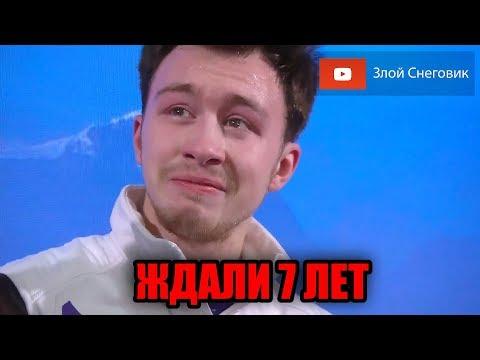 ТРИУМФ В МУЖСКОМ
