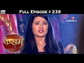 Kasam 3rd February 2017 कसम Full Episode HD mp3