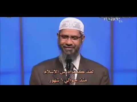 Mohammed In The Bible Song Of Solomon Ch.5 V.16 Hebrew Dr. Zakir Naik