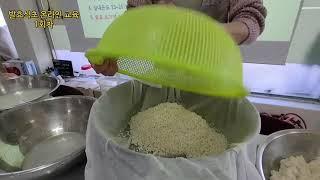 전통주/ 전통발효식초 만들기 / 막걸리식초 (느린토끼의…