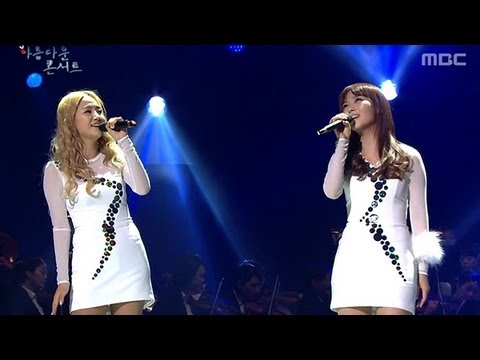 Wonder Girls(Sun, Yenny)- When you believe 원더걸스(선예, 예은)- 왠 유 빌리브