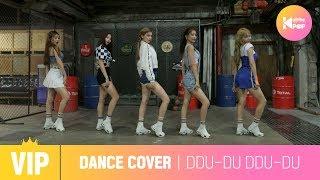 [Only VIP] 블랙핑크(BLACKPINK) - 뚜두뚜두(DDU DU DDU DU) DANCE COVER
