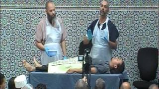 démonstration du lavage mortuaire. mosquée de Gennevilliers 1/2
