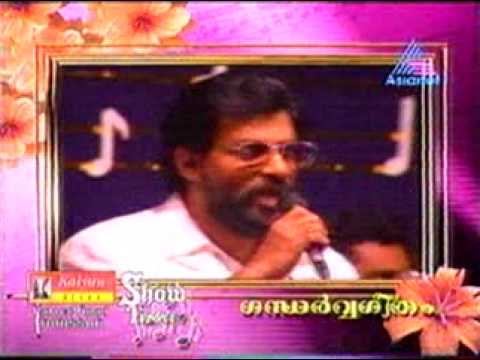 ::: Gori Thera ( Hindi Song) - Yesudas- Stage Show :::