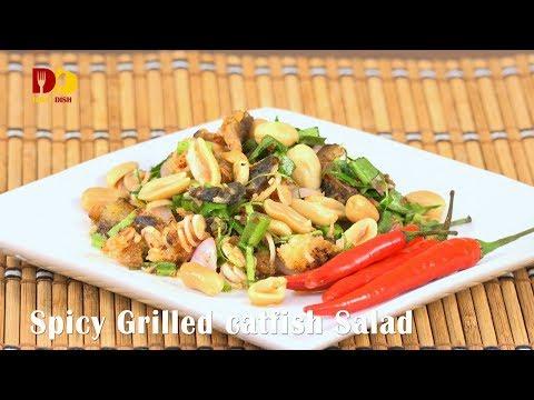 Spicy Grilled Catfish Salad | Thai Food | Yum Pladuk Yang | ยำปลาดุกย่าง