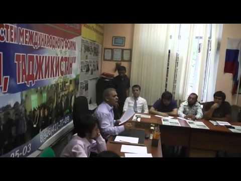 видео: Встреча Каромата Шарипова с молодежью Таджикистана 09.08.2014, часть 1
