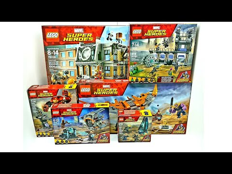 LEGO Avengers Infinity War COMPLETE SET! All playsets!